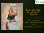 Guru Gobind Jayanthi