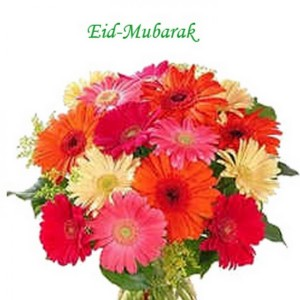 A simple way to wish Eid